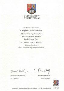 certificate of นายชัยณัฏฐ์ แคว้นคอนฉิม (เป้)