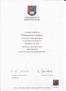 certificate of Chattamonwan Liamkaeo (News)