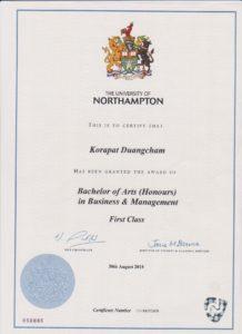 certificate of นางสาวกรภัทร ดวงจำ (ไอซ์)