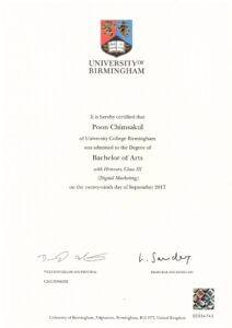 certificate of นาย ปูรณ์ ชิมสกุล (ปูรณ์)