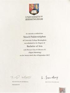 certificate of นางสาวปาณิสรา บุณาวรรฒ์ (แบมบู)